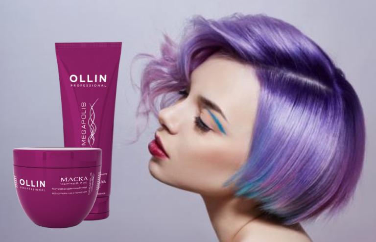 Краска для волос Оллин, цвета, состав, инструкция