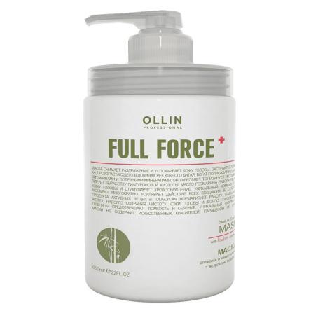 ђ†б™† copy 454x454 - Маска для волос и кожи головы Olllin Full Force с экстрактом бамбука