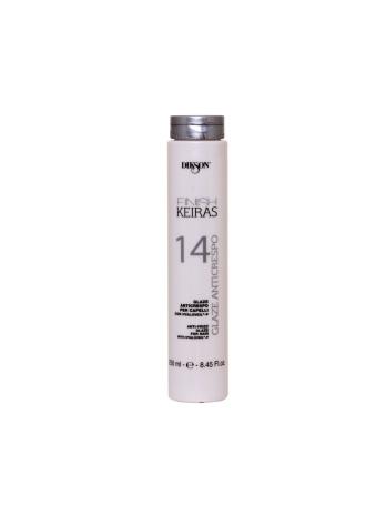 Глазурь для распутывания волос, «Термозащита» FINISH GLAZE ANTICRESPO 14, 250мл