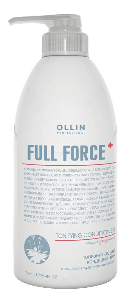 Тонизирующий кондиционер Ollin full force с экстрактом пурпурного женьшеня, 300 мл
