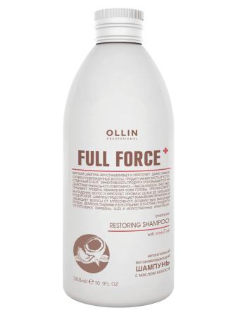 Интенсивный восстанавливающий шампунь с маслом кокоса (Intensive restoring shampoo with coconut oil) Full force, 300 мл 750 мл