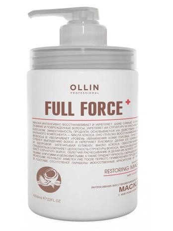 Интенсивная восстанавливающая маска Olllin Full Force с маслом кокоса, Intensive restoring mask with coconut oil, 250мл/ 650мл