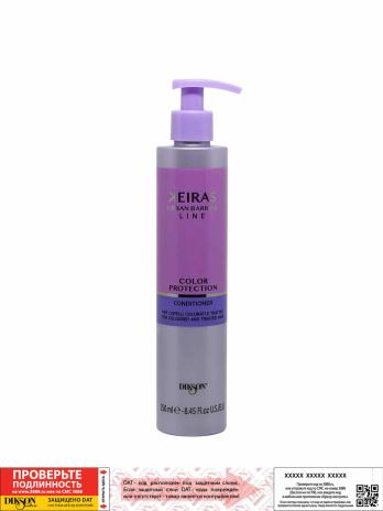 Кондиционер для окрашенных волос Keiras condicioner for coloured and treated hair, 250 мл