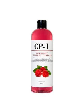 Кондиционер малиновый для волос CP-1 Rasberry Treatment Vinegar, 500 мл