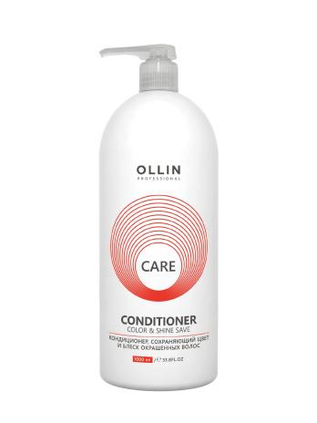 Кондиционер сохраняющий цвет и блеск волос Ollin Care, Color&Shine Save Condition, 200мл/1000мл