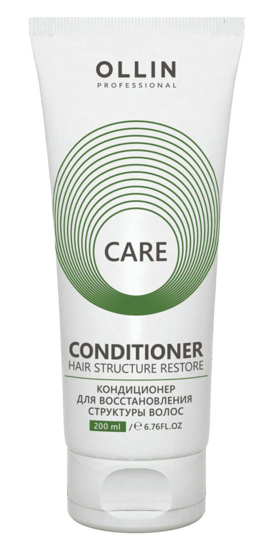Ollin Care Restore 200 мл - Кондиционер для восстанавления структуры волос Ollin Сare Restore, 200мл/1000 мл