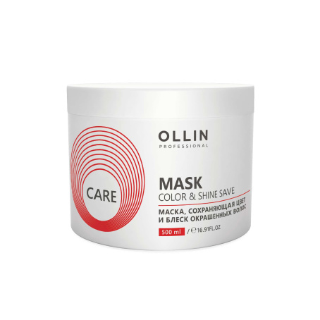 Маска Ollin Care Color Shine Save Mask