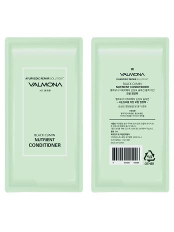 Питательный кондиционер для волос АЮРВЕДА Ayurvedic Repair Solution Black Cumin Conditioner, 10мл*50 шт