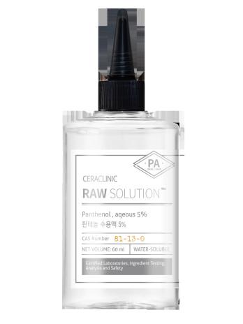Универсальная сыворотка с пантенолом Raw Solution Panthenol, 5%, 60 мл