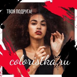 coloristka.ru