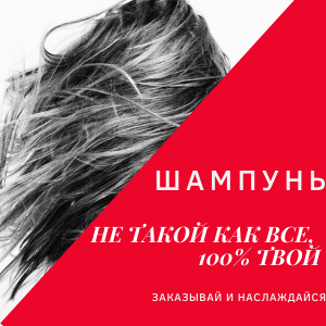 4 300x300 - Как восстановить волосы после окрашивания профессиональными средствами