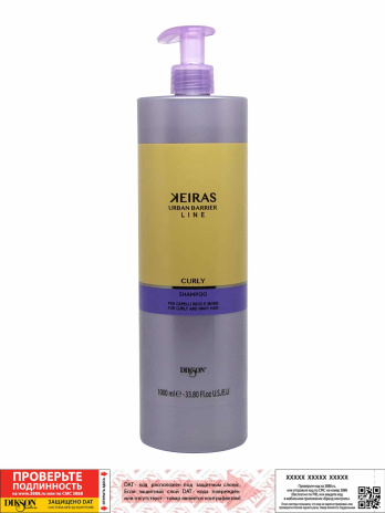 Шампунь для кудрявых волос KEIRAS SHAMPOO FOR CURLY AND WAVY HAIR