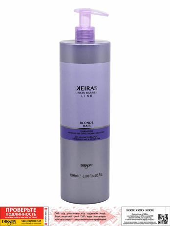 Шампунь для обесцвеченных волос shampoo for blonde and bleached hair, 400мл/1000мл