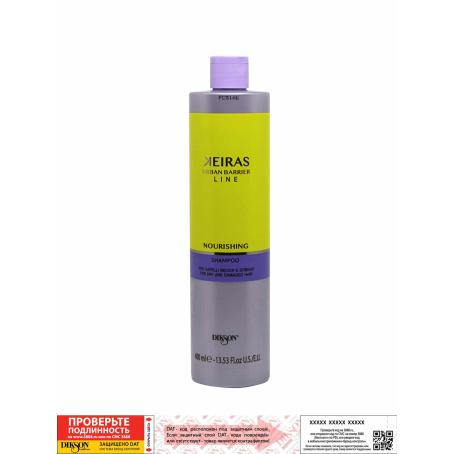 для поврежденных волос KEIRAS SHAMPOO FOR DRY AND DAMAGED HAIR 454x454 - Плотные кристаллы, блеск, термозащита FINISH CRISTALLI DENSI 15, 150мл