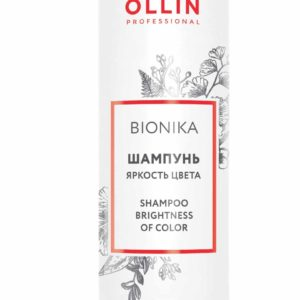 """250 Яркость цвета 300x300 - Кондиционер для окрашенных волос """"Яркость цвета"""" Ollin Bionika, 200мл"""
