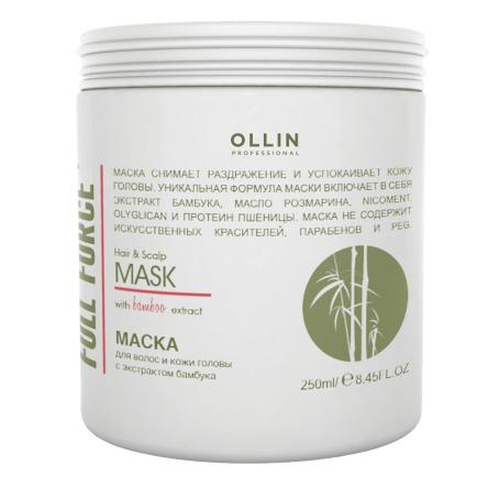 Маска для волос и кожи головы Ollin full force с экстрактом бамбука