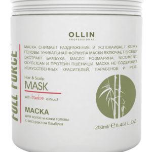 бамбук 300x300 - Маска для волос и кожи головы Olllin Full Force с экстрактом бамбука