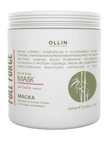 Маска для волос и кожи головы Olllin Full Force с экстрактом бамбука