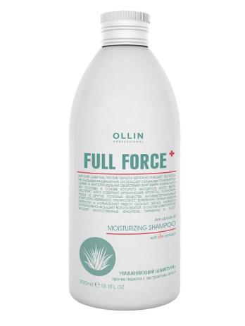 Увлажняющий шампунь против перхоти Olllin Full Force с экстрактом алоэ