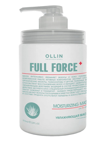 Увлажняющая маска с экстрактом алоэ Olllin Full Force 250мл/650 мл