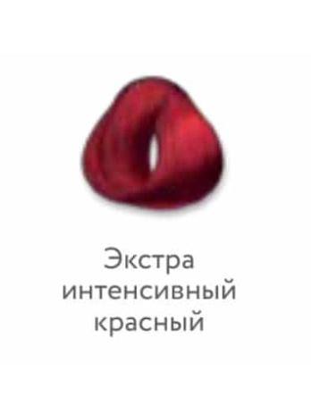 интенсивный красный новый 348x464 - Ollin fashion color перманентная крем краска, 60 мл. Экстра интенсивные микстоны - Интенсивный красный