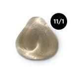 Ollin Performance 11.1 cпециальный блондин пепельный. Перманентная стойкая крем-краска с комплексом VIBRA RICHE, 60 мл.