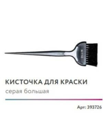 2 4 348x464 - Кисть для окрашивания волос