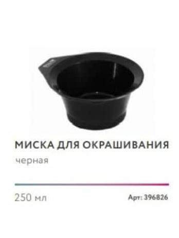 3 4 348x464 - Шампунь детокс на основе чёрного риса Ollin Megapolis, 400мл