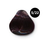 Ollin Color 5.22 светлый шатен фиолетовый, 60 мл/100 мл. Перманентная крем краска для волос