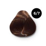 Ollin Silk Touch 6.7 темно русый коричневый 60 мл. Безаммиачный стойкий краситель для волос