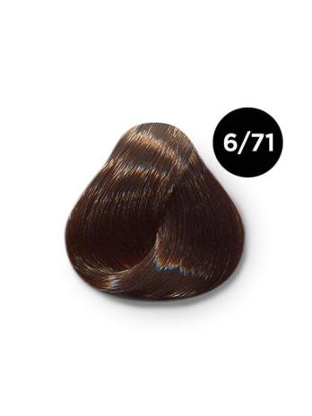 Ollin Color 6.71 темно русый коричнево пепельный, 60 мл/100 мл. Перманентная крем краска для волос