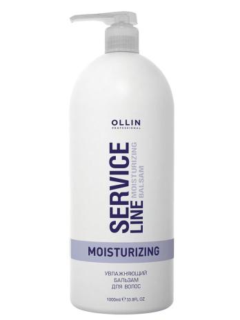 Увлажняющий бальзам для волос Ollin Service Line (Moisturizing balsam), 1000мл/5000мл