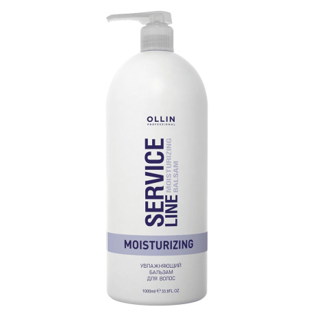 Увлажняющий бальзам для волос Ollin service line (Moisturizing balsam) - 1000мл, 5000 мл