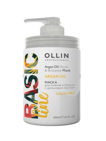 Маска для волос с аргановым маслом Ollin Basic line, 650 мл