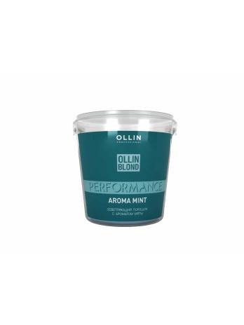 Осветляющий порошок с ароматом мяты, OLLIN BLOND PERFORMANCE powder aroma mint, 30гр или 500 гр