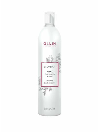 Мусс Плотность волос Ollin Bionika, 250мл