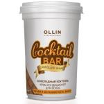 Крем кондиционер Оллин Шоколадный коктейль для объема и шелковистости волос, 500 мл