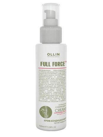 Крем кондиционер против ломкости с экстрактом бамбука Olllin Full Force, 100 мл