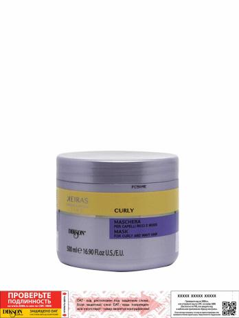 Маска для кудрявых волос KEIRAS  MASK FOR CURLY AND WAVY HAIR, 500мл