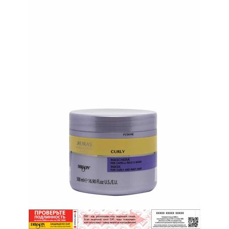 Маска для кудрявых волос DIKSON KEIRAS MASK FOR CURLY AND WAVY HAIR, 500мл
