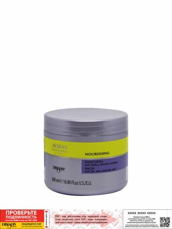 Маска для поврежденных волос DIKSON KEIRAS MASK FOR DRY AND DAMAGED HAIR, 500мл