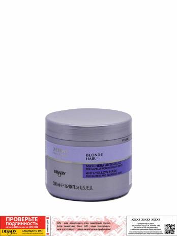 Маска для обесцвеченных волос MASK FOR BLONDE AND BLEACHED HAIR, 500мл