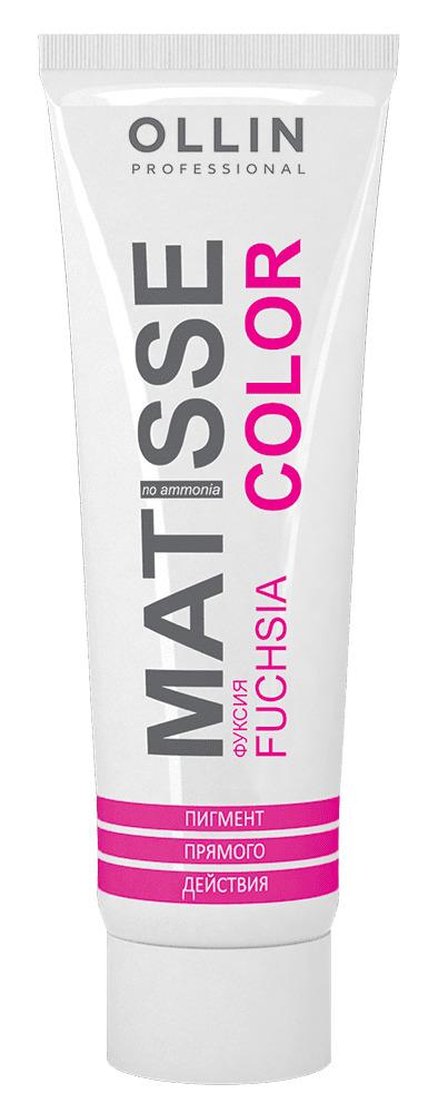 Matisse fuchsia copy - Пигмент прямого действия MATISSE COLOR, 100 мл - Фуксия