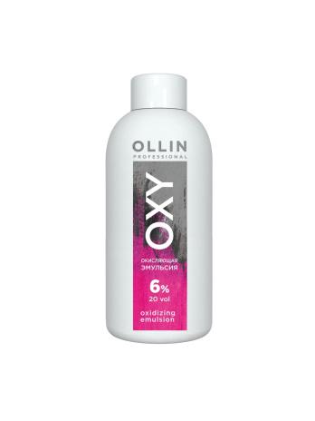 Окисляющая эмульсия OLLIN OXY, 90мл (1,5%, 3%, 6%, 9%, 12%,)