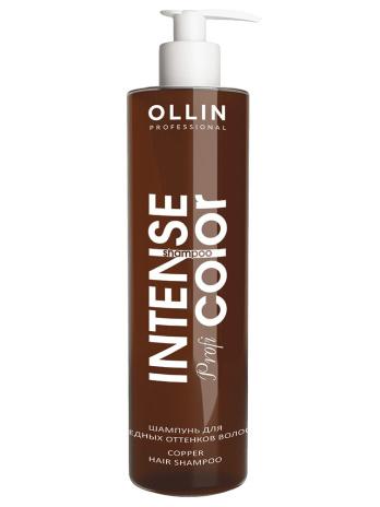 Ollin Intense Profi Color шампунь для медных  волос 200мл