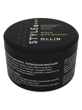 Воск для волос нормальной фиксации (Hard Wax Normal) Ollin Style, 50г