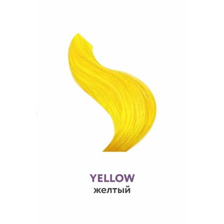Yellow 454x454 - Пигмент прямого действия MATISSE COLOR, 100 мл - Желтый