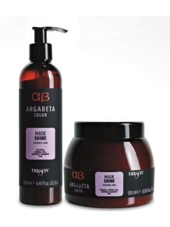 Маска для окрашенных волос Argabeta Mask shine