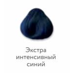 Fashion color экстра интенсивные микстоны -Синий, 60мл