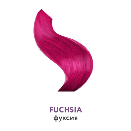 fuchsia 1 454x454 - MATISSE COLOR Пигмент прямого действия, 100 мл